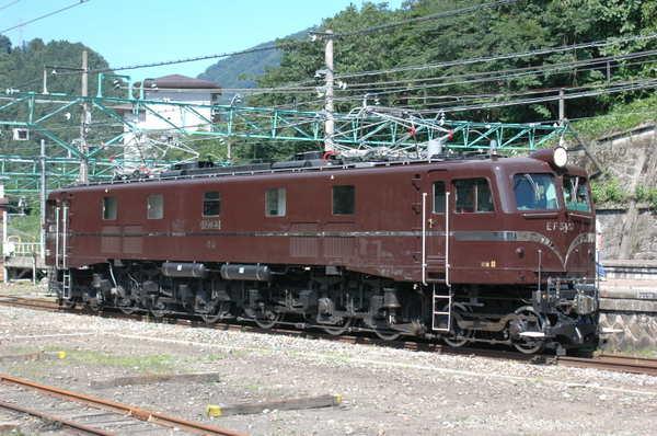 2006080561