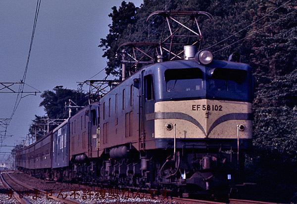 Ef58_102ss
