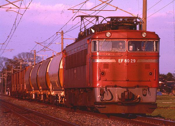 Ef8029