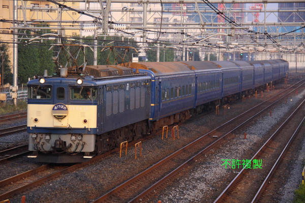 20091018_blog1