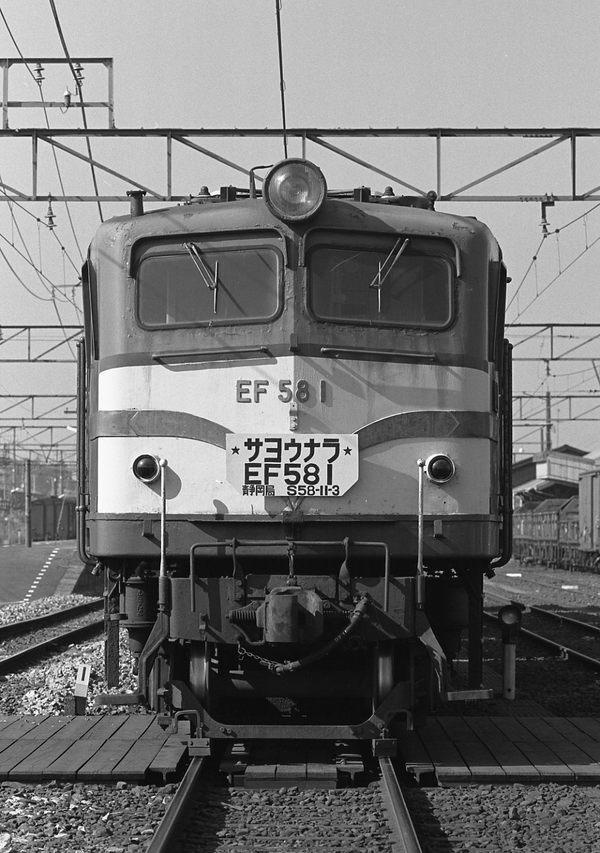 67bw310