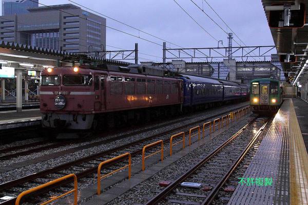 Blog_2010422