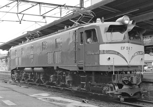 Ef587