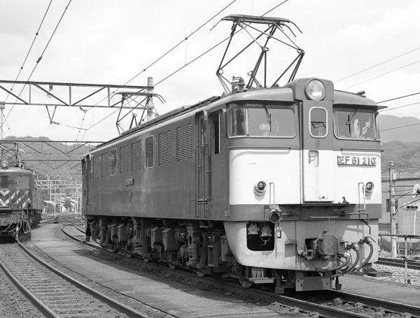Ef61210