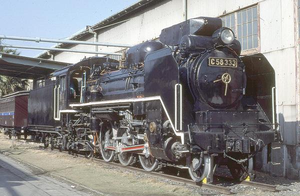 C58333