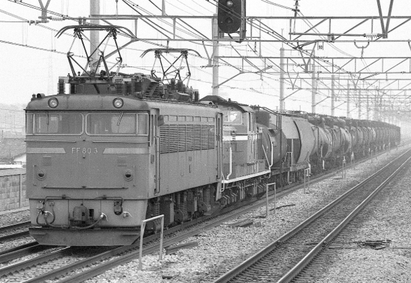 Ef803_2