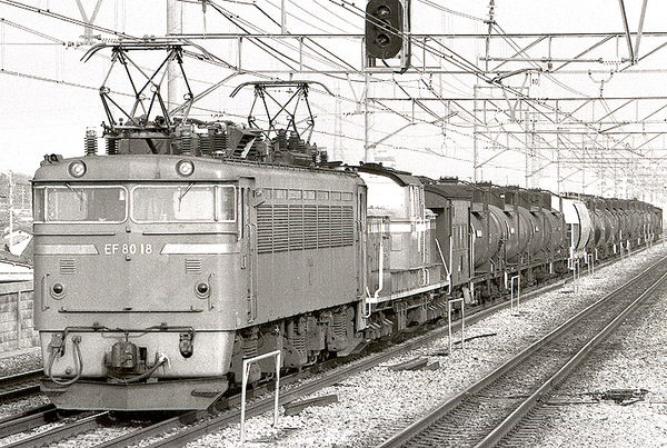Ef80_4