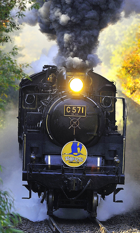 C5712