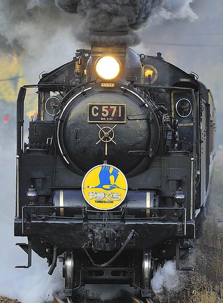 C5713