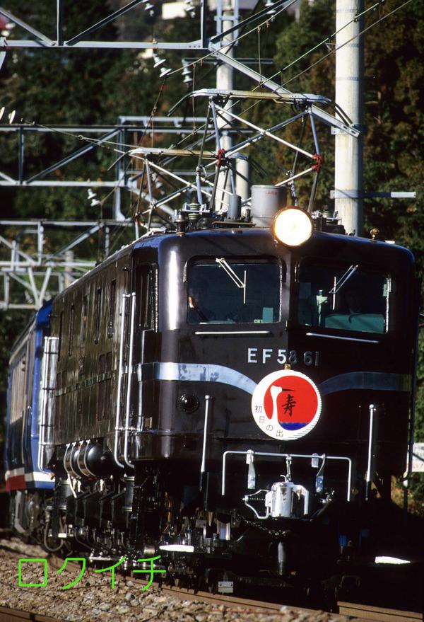 199511_9824_ef58_61