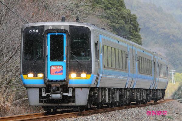 Blog_20111172