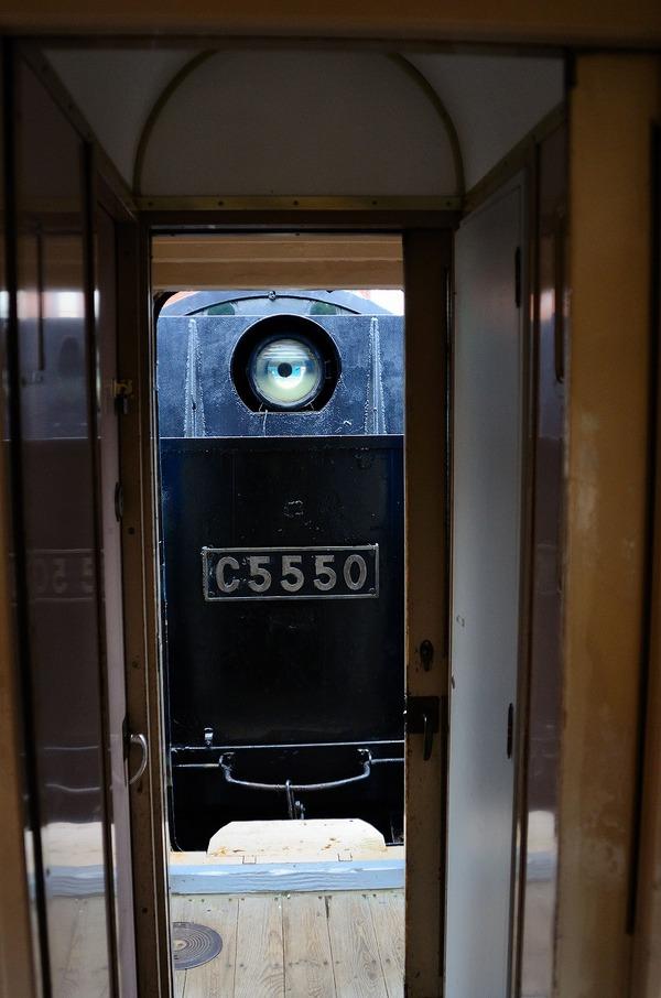 C5550