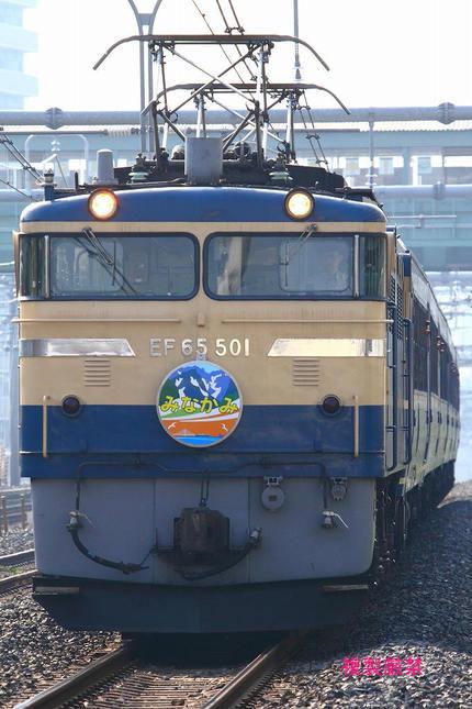Blog_20119102