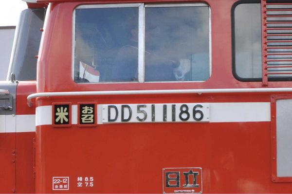 Csc_5871_2