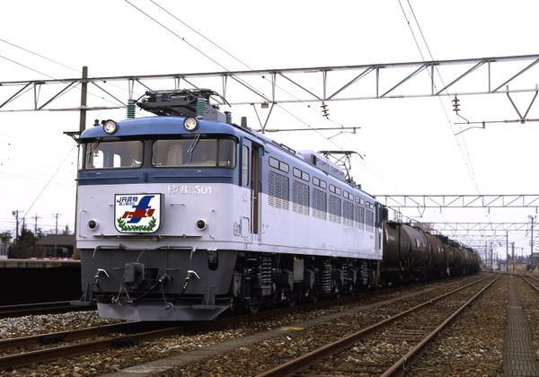 67cl2146