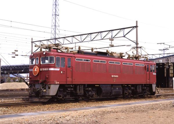 67cl1032