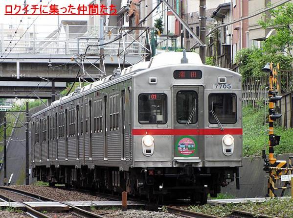 201205_002_2