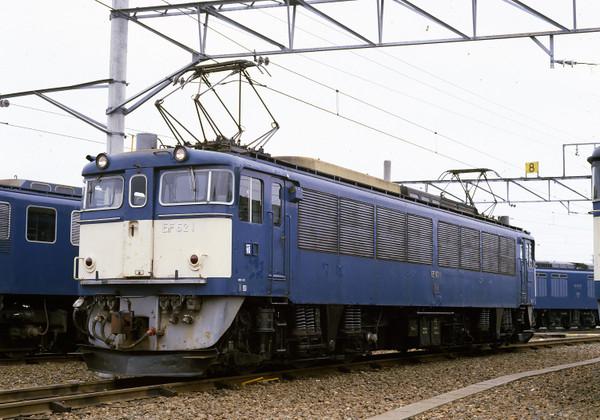 67cl1099