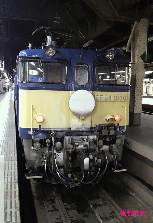 Ueno_020001_2