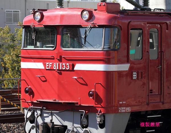 Blog_20132272_2