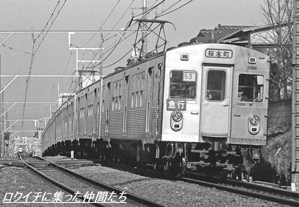 201303_042_b