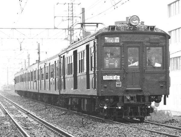 Img5311