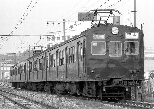 Img5361
