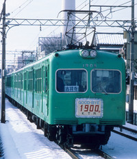 198412219002