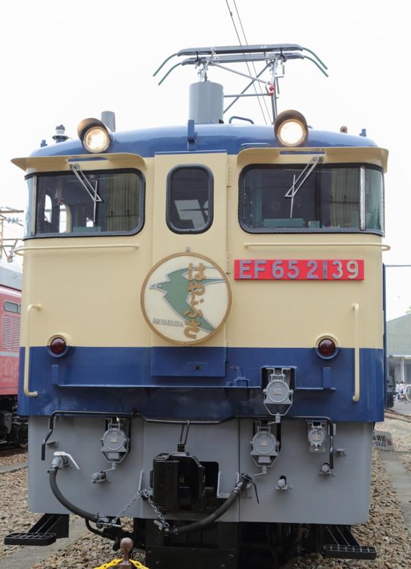 7t5a4539c