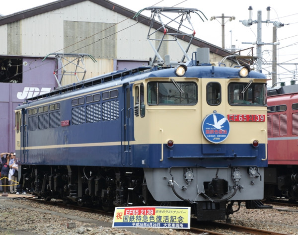 7t5a4565c